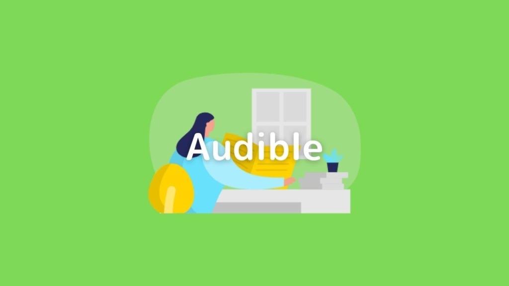 Audibleのライブラリーから不要なコンテンツを削除し整理する方法