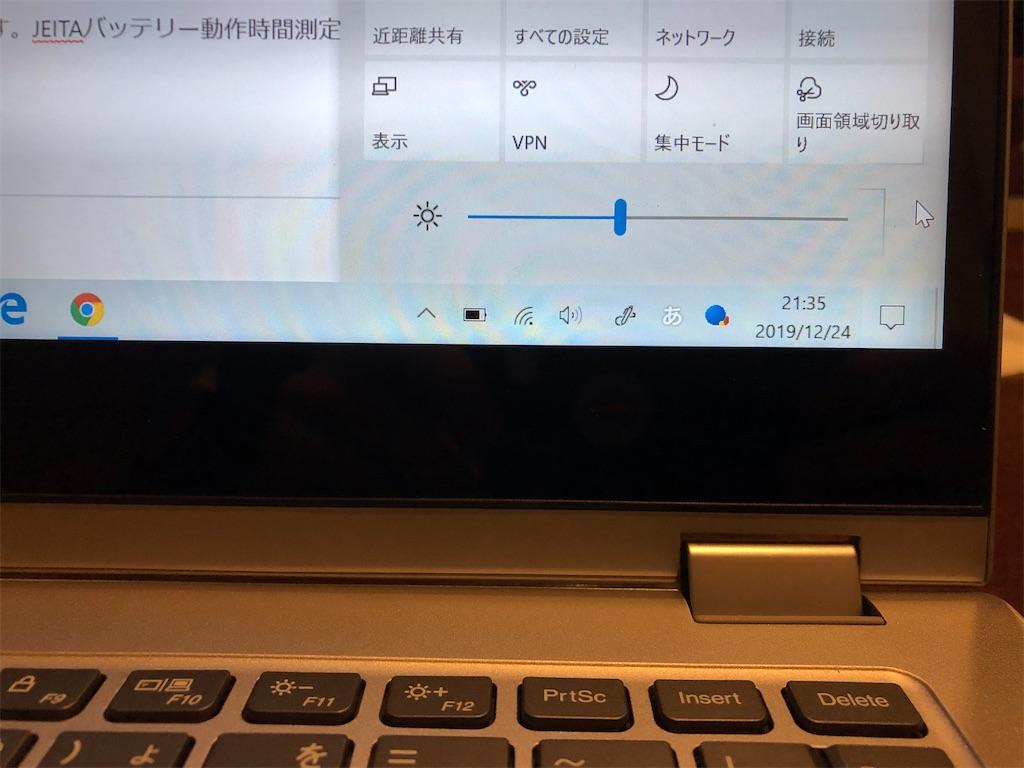 Lenovo ideaPad C340 14インチ(AMD Ryzen5)の欠点(デメリット)