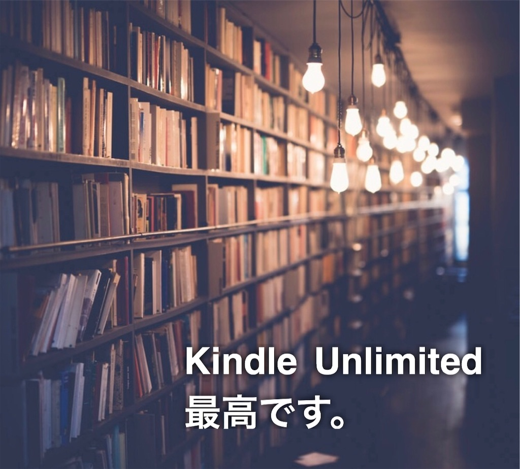 kindle unlimited雑誌 一覧