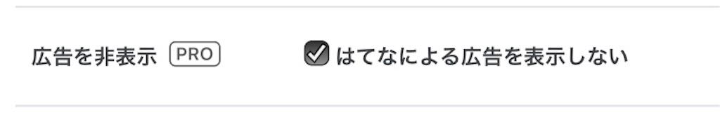 f:id:kei22chi21:20200711104831j:plain