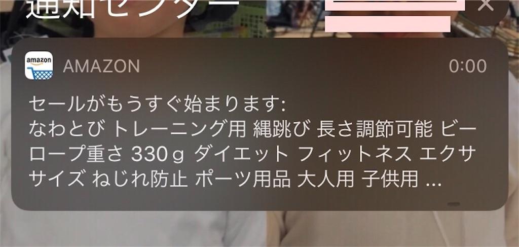 f:id:kei22chi21:20200724050307j:plain